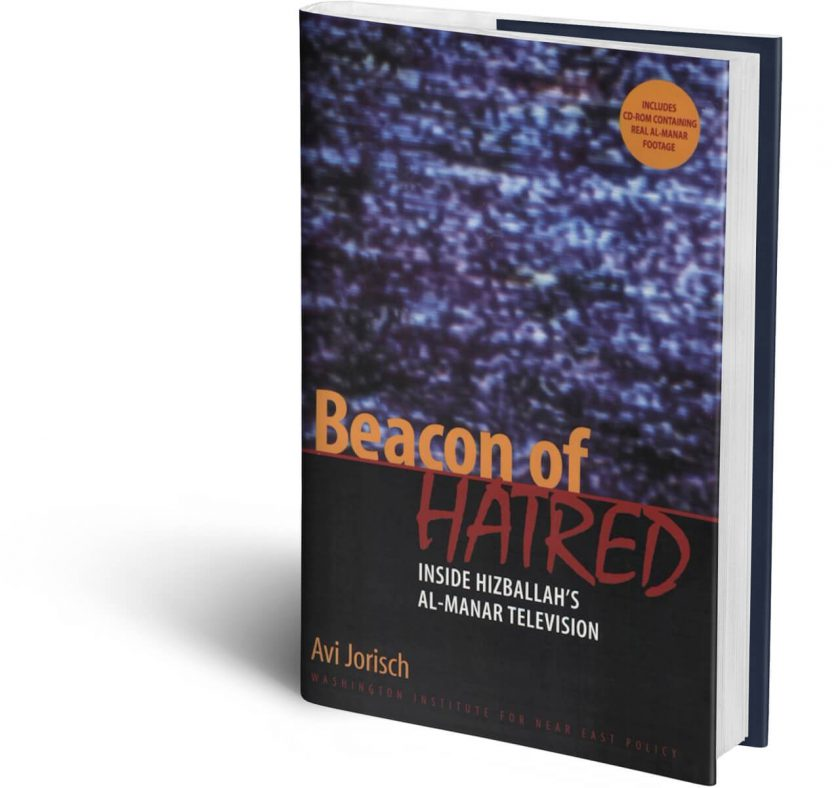 3D Book Cover: Beacon of Hatred