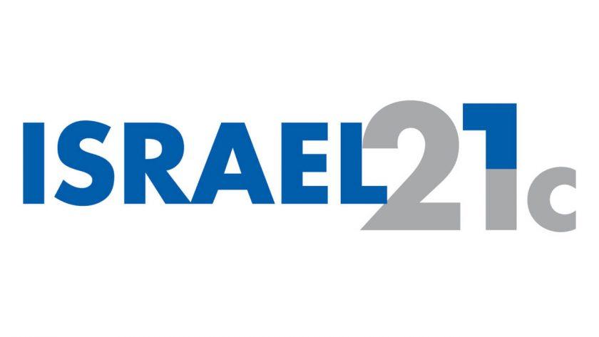 Israel 21c Logo