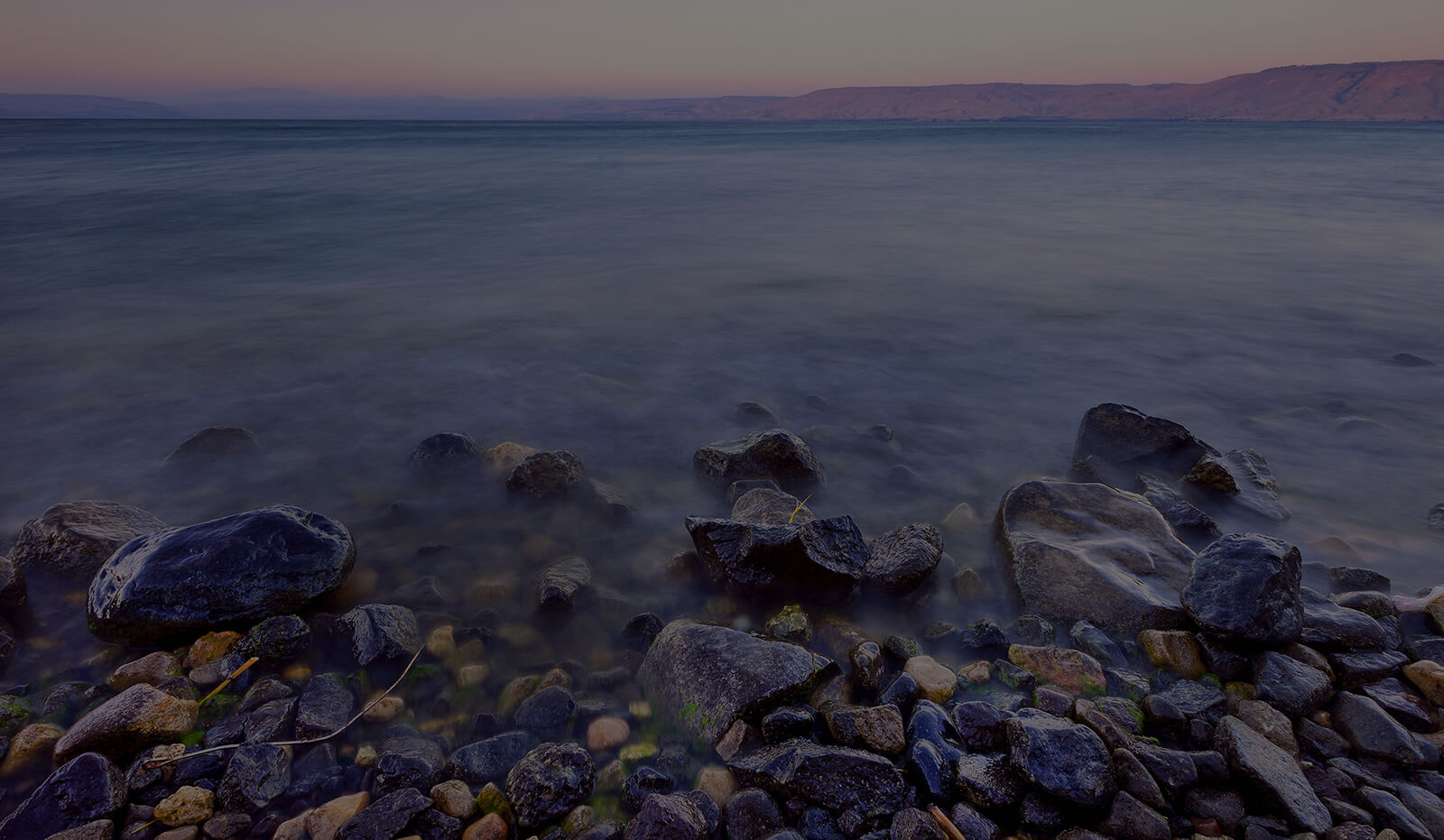 Dark Page Header: Dead Sea