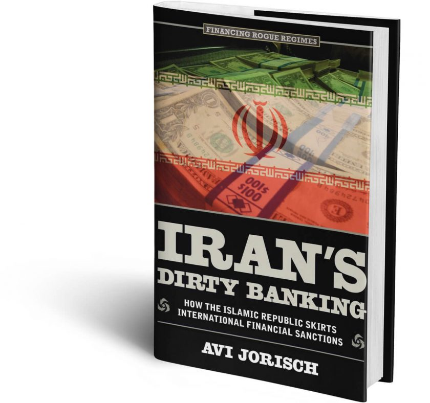 3D Book Cover: Iran's Dirty Banking